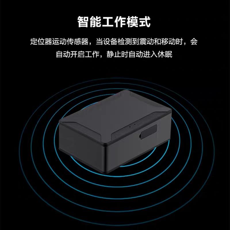 无线可充电gps